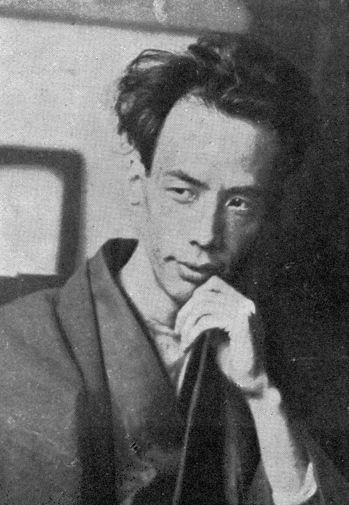 Ryūnosuke Akutagawa